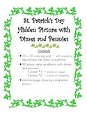 St. Patrick's Hidden Picture Money Math Activity