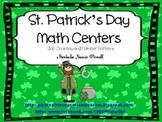 St. Patrick's Math Centers