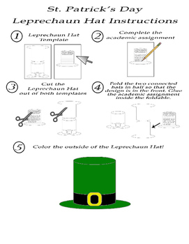 St. Patricks Day Reading Comprehension