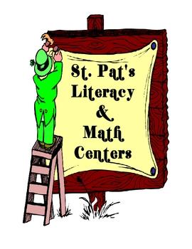 St. Pat's Math & Literacy Centers