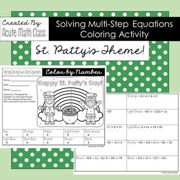 St. Patty's Day Multi-Step Equation Coloring Activity