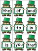 St. Patty's Day Sight Word Game!