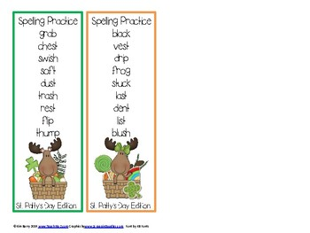 St. Patty's Day Spelling Freebie/Blending/Phonics/Reading/Literacy Centers