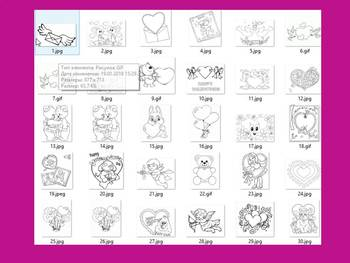 St.Valentine  coloring pages