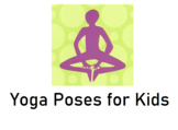 Yoga Poses For Kids Presentation - 9 Poses - Grades 2-5 - PowerPoint