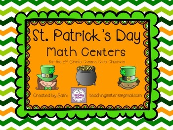 St.Patrick's Day Math Centers - Common Core Aligned - Second Grade