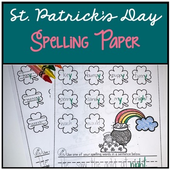 St.Patrick's Day Spelling paper (March) and Bingo Board
