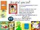 'Stache Labels {Candy Pencil Eraser Sticker 'Stache} for t