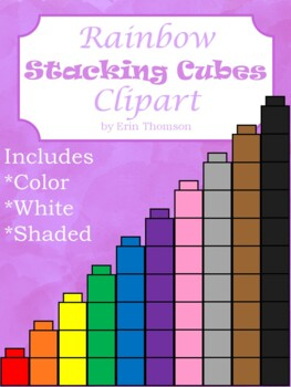 Stacking Cubes Clipart