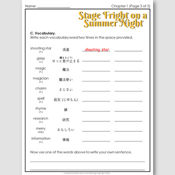 Stage Fright on a Summer Night, an English Novel Study for Japanese  Students