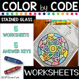 Color by Code Worksheets Activities for Fast Finishers Stained Glass