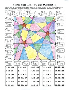 Stained Glass Math - Two Digit Multiplication