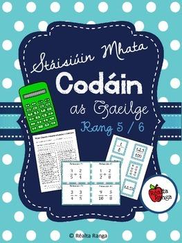 Stáisiúin Mhata - Codáin (as Gaeilge) // Math Stations - F