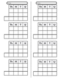 Stamp Game Worksheet : Addition, Subtraction, Multiplicati