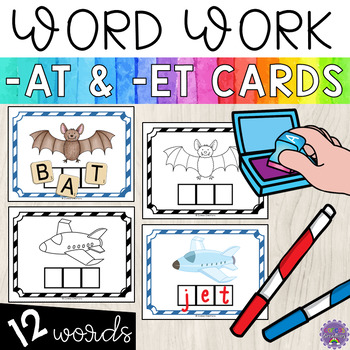 Word Work Cards: -AT & -ET