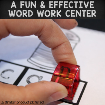 S- Blends Stamp IT! Center Cards - Word Work for Grade One