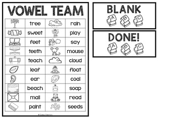 Vowel Team Center Cards - Word Work for Grade One