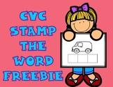 Stamp It:  CVC FREEBIE