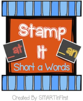 Stamp It:  Short a Words
