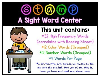 Stamp-a-Sight Word - Reading Street Kindergarten