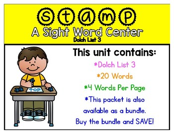 Stamp-a-Sight Word Center - Dolch List 3