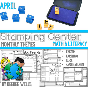 Stamping Center!  April