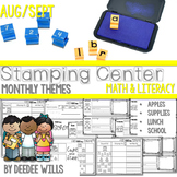 Stamping Center!  August and September