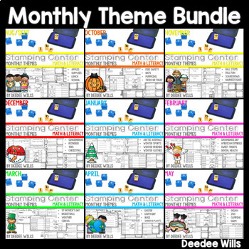 Stamp it!  The Bundle