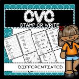 CVC Short Vowel Word Center Worksheet Stamping Activity Di