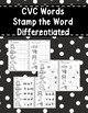 CVC Word Stamping Activity