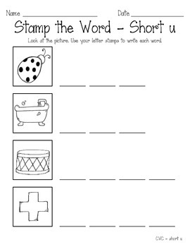Stamp the Word - Short Vowels