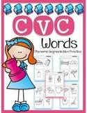 Stamping CVC Words - Phoneme Segmentation Practice