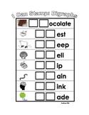 Stamping Digraphs