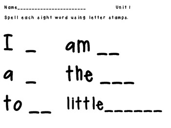Stamping Sight Words - K Reading Street CCSS Edition
