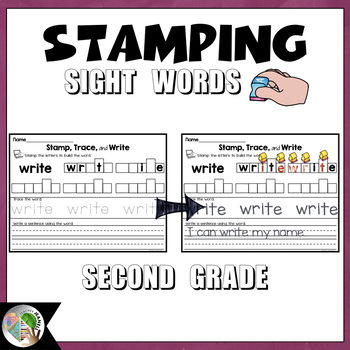 Dolch Sight Words Stamping (Second Grade List)