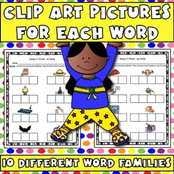Stamping Literacy Center Bundle:Sounding Out, Alphabet, Phonics, Spelling Work