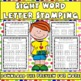 Stamping Literacy Center Bundle:Sounding Out, Alphabet, Ph