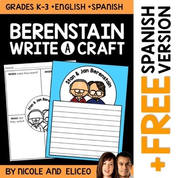 Writing Craft - Berenstain Author Study