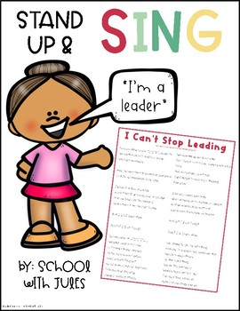 Stand Up and Sing Song Lyrics