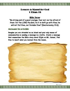 Stand for God: Elijah (Teen)