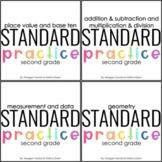 Standard Practice Bundle Second Grade