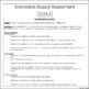 Standards Based Assessment: 2nd Grade Math *ALL STANDARDS* {Common Core}