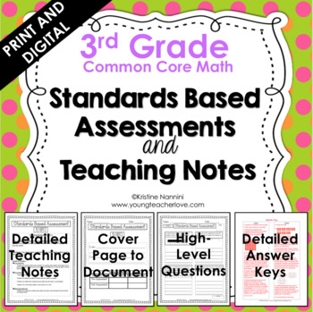Standards Based Assessments: 3rd Grade Math *ALL STANDARDS