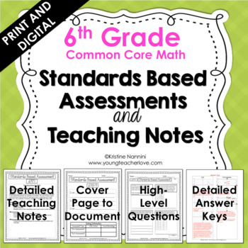 6th Grade Math Assessments - Common Core Aligned
