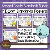 "Second Grade Standards Bundle ""I Can"" Posters"