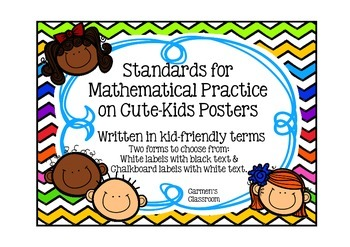 Standards for Mathematical Practice Posters in Kid Friendly Terms CCSS.MP1-8