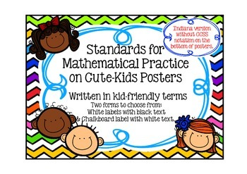 Standards for Mathematical Practice Posters in Kid Friendly Terms  IN Version