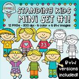 Standing Kids Clipart Mini-Set 1  {kids standing clipart}