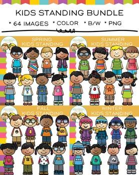 Standing Kids Clip Art - The Bundle
