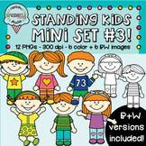 Standing Kids Clipart Mini-Set 3  {kids standing clipart}